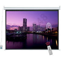VISION 電動投影屏幕 Electric Projection Screen(連遙控/4:3 84吋-67吋x50吋)