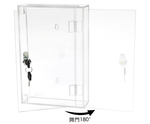 透明亞加力多用途收集箱(W200 x D60 x H300mm / 配2條鎖匙)